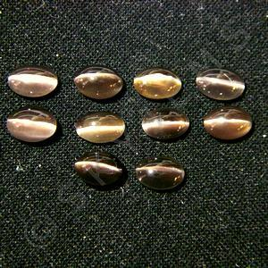 CE011 10pcs 6.48ct Natural Salamanite Cat's Eye
